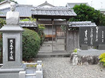 濱口雄幸旧邸